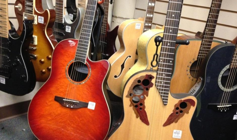 Guitars Product Image